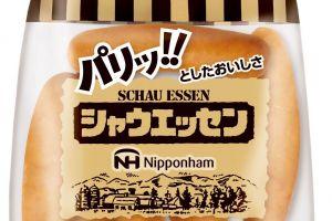 禁止から一転、「シャウエッセン」がレンジ調理解禁 日本ハムに聞く