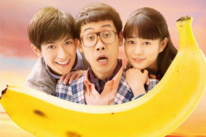 難病患者の男性と、その暮らしを支える人々との関わりがテーマの映画「こんな夜更けにバナナかよ 愛しき実話」。ハンディキャップのある人たちとの向き合い方を、監督に聞きました。