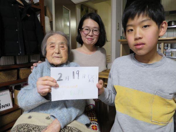 おばあちゃんと凜太朗くんと優希さん