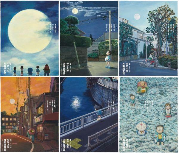 「ムーンビジュアル」は全6種類 (c)藤子プロ・小学館・テレビ朝日・シンエイ・ADK 2019