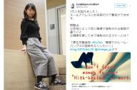 職場での女性へのパンプス強制がなくなってほしいと活動する石川さん