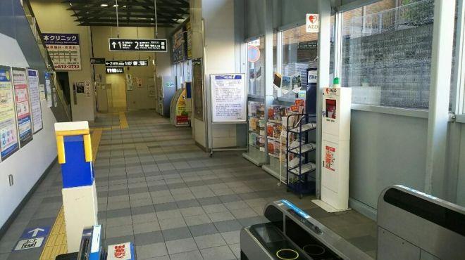 山陰本線の円町駅に掲出された「お礼」(写真中央)