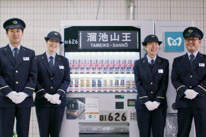 溜池山王駅に設置された自販機「THE VENDING TRAIN」