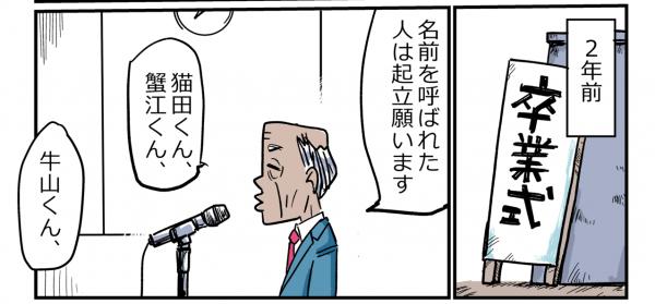 いぬパパさんの漫画「元気があれば」