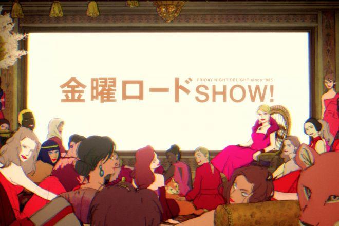 オープニングのタイトルは『バケモノの子』などで知られる細田守監督が手がけている=日本テレビ提供