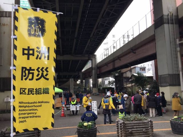 2月に日本橋中洲地区であった防災訓練=高木亮さん提供