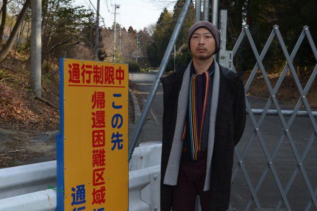 福島県富岡町からも「大字誌」作成の依頼がある