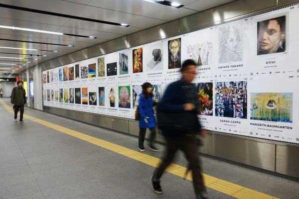 東京メトロ副都心線渋谷駅で展示されている絵画のポスター