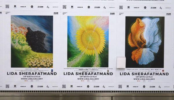 東京メトロ副都心線渋谷駅で展示されているリダさんの作品のポスター