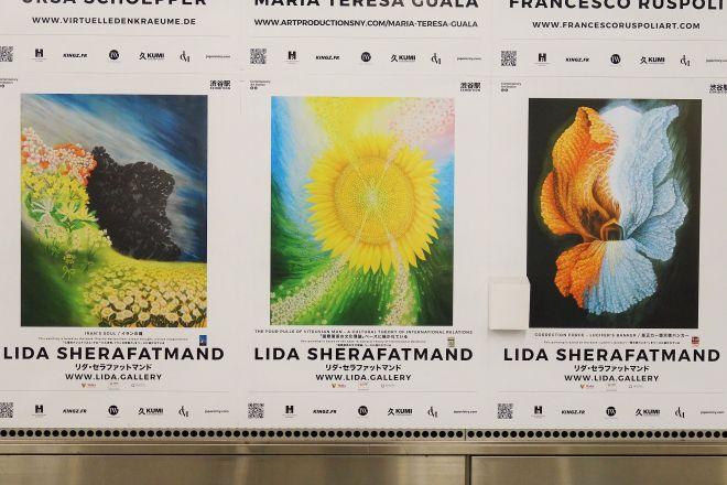 東京メトロ副都心線の渋谷駅で展示されていたリダ・シェラファットマンドさんの絵