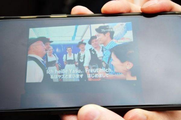 撮っていたのは、ドイツ語の教育番組。「オーストリアでは他言語を学ぶテレビ番組を見たことがない」