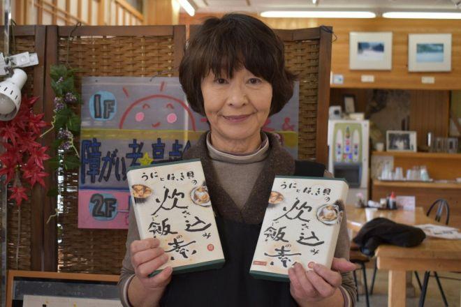 福島県いわき市で「食処 くさの根」という食堂を経営する新谷尚美さん