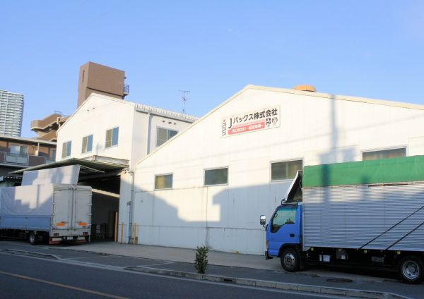 Jパックスの本社兼工場=大阪府八尾市、伊藤弘毅撮影