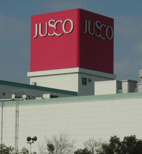 「h」マークの思い出とともにあるジャスコの看板(写真は2006年に閉店したしたジャスコ平田店)=島根県出雲市