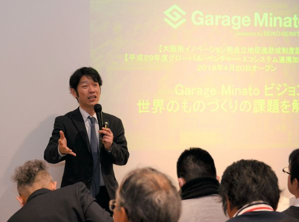 町工場向けの勉強会で話す、成光精密の高満洋徳社長=大阪市港区