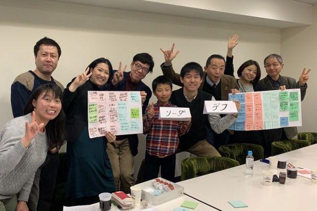 藤木和子弁護士(左から3人目)が代表を務める「SODAソーダの会」のメンバーたち。聴覚障害のある兄弟姉妹がいる「きょうだい」と、聞こえない人たちが語り合う=東京都 2019年1月