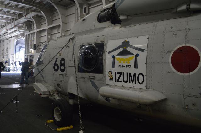 護衛艦いずもの格納庫にあった哨戒ヘリ SH60J =3月13日、横須賀港