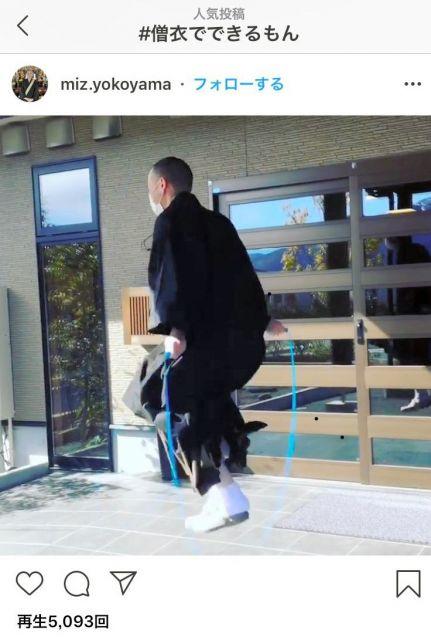 インスタグラムに投稿された、僧衣で二重跳びをする動画