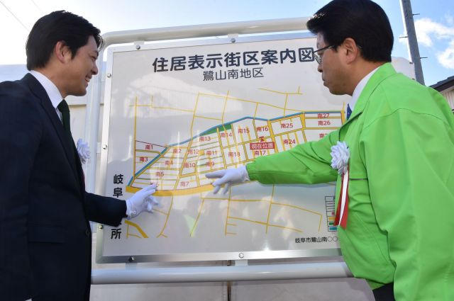 新たに設置された案内板を見る柴橋正直市長(左)=2019年2月、岐阜市鷺山南、松浦祥子撮影