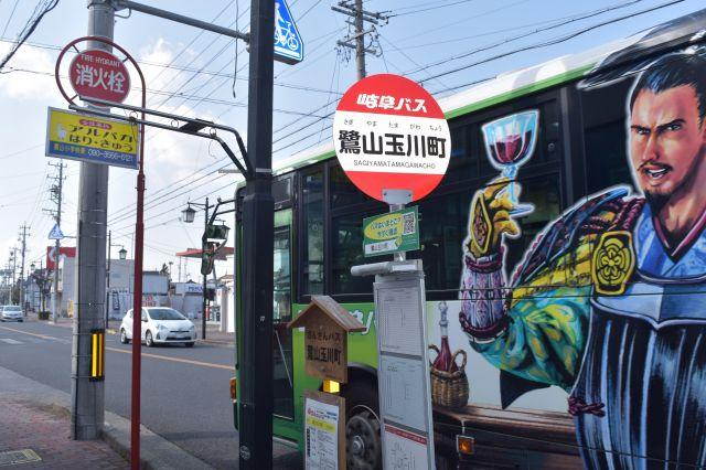 通称地名がついたバス停=2018年