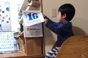 この3歳児は天才か! カレンダーのめくり方が画期的 母親に聞いた