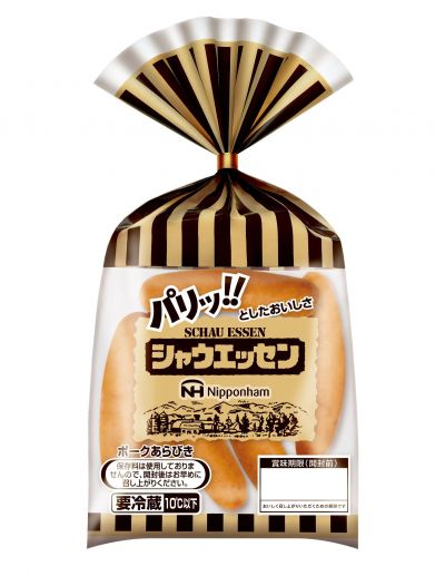発売から35年目を迎えた日本ハムのウィンナー「シャウエッセン」