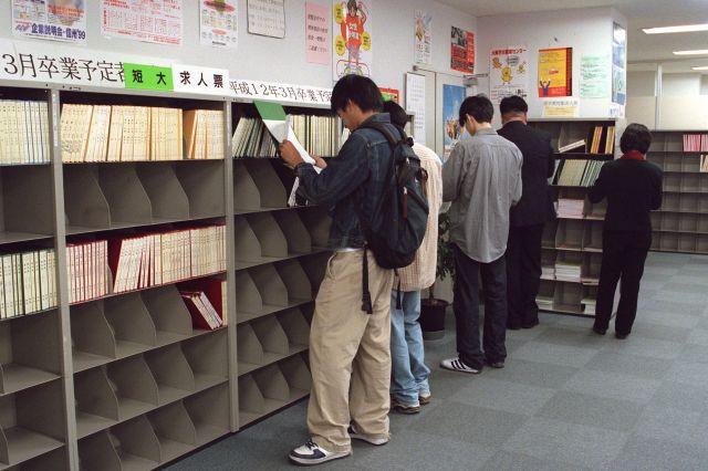 ハローワークの「学生職業センター」で求人票に見入る人々=1999年