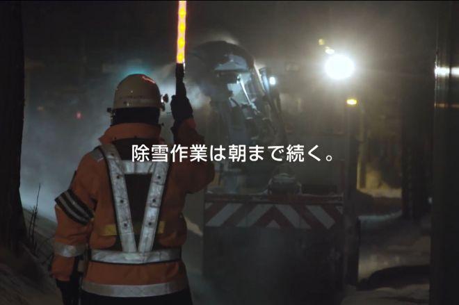 動画では、札幌市除雪センターの日常作業が描かれる=サントリー提供
