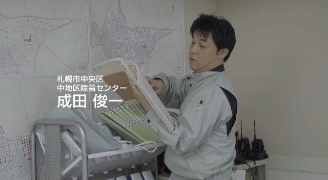 CM動画に出演する成田さん=サントリー提供