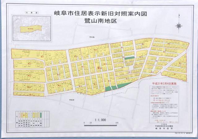 250世帯が「鷺山1769の2」、50世帯が「鷺山1768の5」だった地域の地図