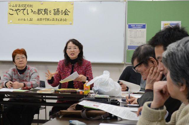小山台高校の廃止の撤回を求める集会で、定時制の現状を説明する参加者ら=2016年1月22日、東京都品川区