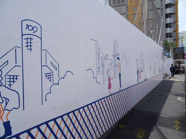 全長200mの仮囲いに描かれたアートの一部