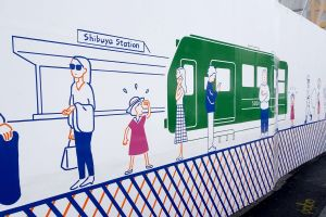 渋谷の囲い、実はアートでした! 全長200mの物語が心温まると話題に
