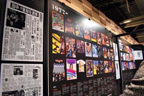 1977年に行われた来日公演のポスター=2019年3月7日、東京・有楽町