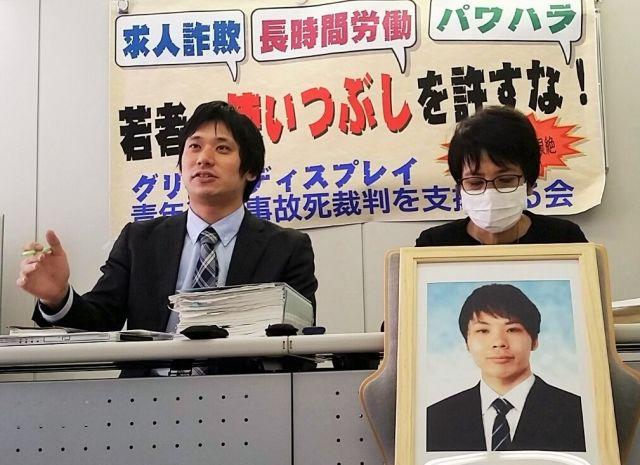 事故死の責任を追及する裁判を2015年に起こした男性の母親(右)。昨年の和解後は、過労事故をなくすための活動に取り組んでいる
