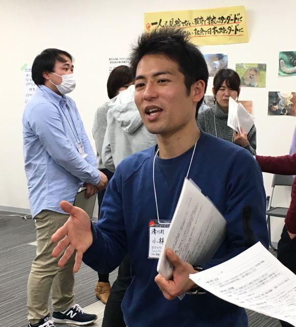 「学び合い」神奈川の会代表の小林大介さん=神奈川県厚木市