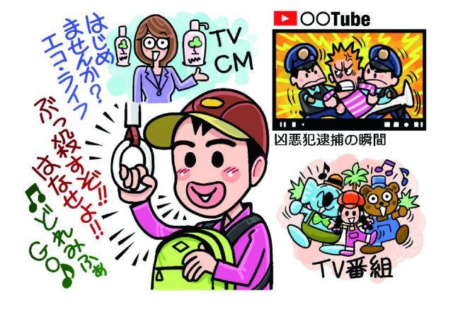 中尾さんが描いた、秀真さんの独り言のイメージ