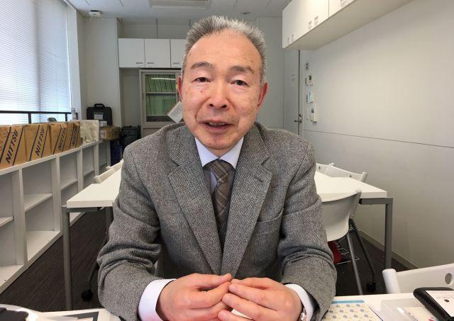 大妻女子大学の生田茂教授