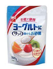 三井製糖が販売している「ヨーグルトにサッと溶けるお砂糖」