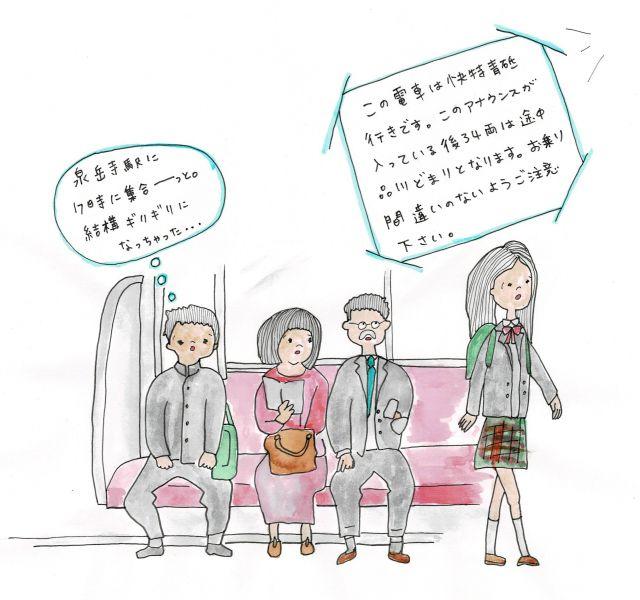 多くの聴覚障害者は車内放送による案内に気づかないことが多い