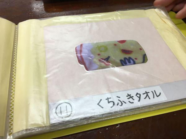 昼食セッティング⑪目で、口拭きタオルをそれぞれの席に置いていきます=東京都文京区の「富坂子どもの家」