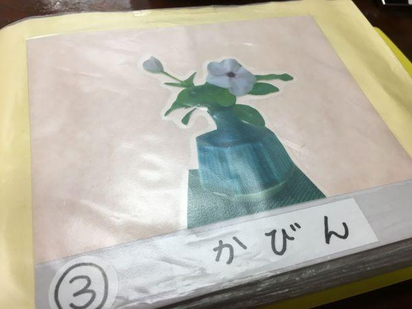 昼食のセッティング③は、テーブルに花瓶を置くです=東京都文京区の「富坂子どもの家」