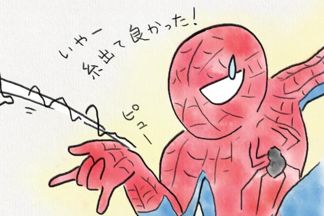 現代的スーパーヒーロー像として人気を集めるスパイダーマン=イラスト・アトリエむむむ