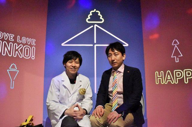「うんこカップル」に座る石井会長と小林さん