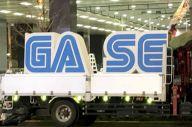 本来「SEGA」のはずが「GASE」に