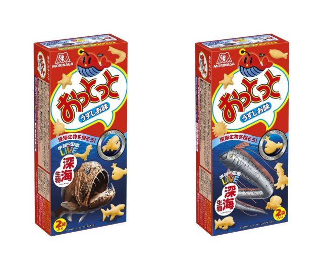 現在販売されている「おっとっと〈うすしお味〉深海生物を探そう!」