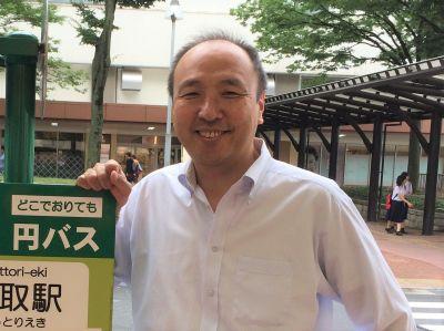 鉄道コンサルタントの至道薫さん