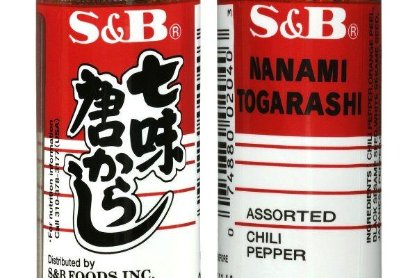 海外向けの「七味唐からし」。裏面には「NANAMI TOGARASHI」の文字が