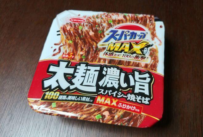 「スーパーカップMAX大盛り 太麺濃い旨スパイシー焼そば」