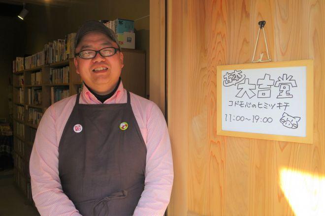 大吉堂の店主・戸井律郎さん